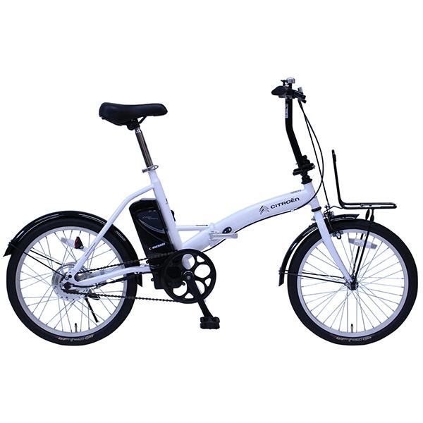 CITROEN MG-CN20EB ホワイト [電動アシスト折り畳み自転車]【同梱配送不可】【代引き・後払い決済不可】【沖縄・北海道・離島配送不可】