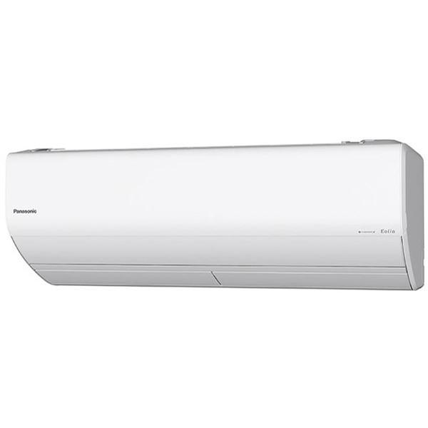 【送料無料】PANASONIC CS-X569C2 クリスタルホワイト エオリア Xシリーズ [エアコン (主に18畳用・単相200V)]