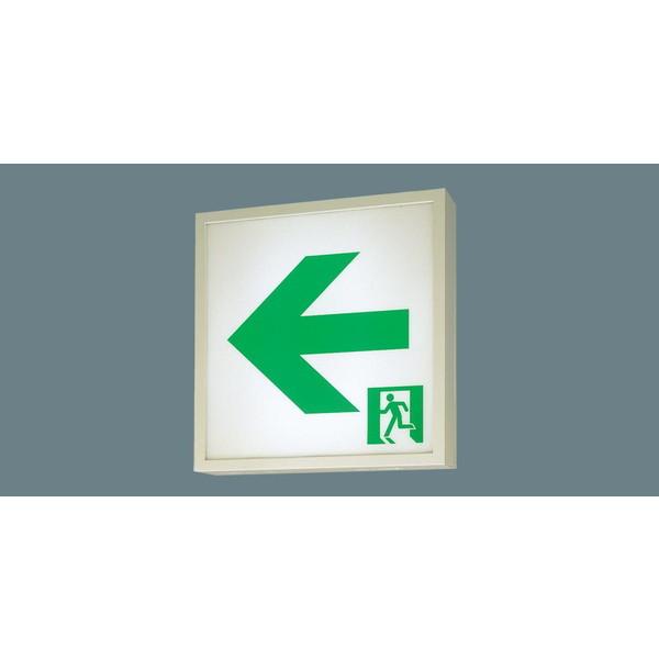 PANASONIC FA44312LE1 表示板別売 [LED誘導灯 (天井直付型・壁直付型・吊下型 片面型・一般型(20分間) リモコン自己点検機能付/A級)]