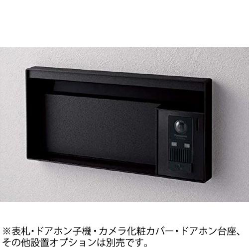 【送料無料】PANASONIC CTBR7611TB 鋳鉄ブラック ユニサス [サインポスト(ブロックタイプ/ワンロック錠/1Bサイズ/表札スペースのみ)]
