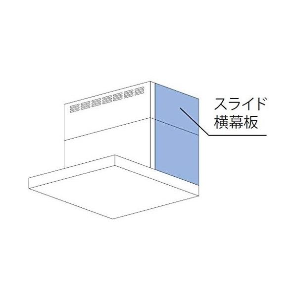 Rinnai YMP-NSLD-AP4135RSV シルバーメタリック [スライド横幕板 (左タイプ)]