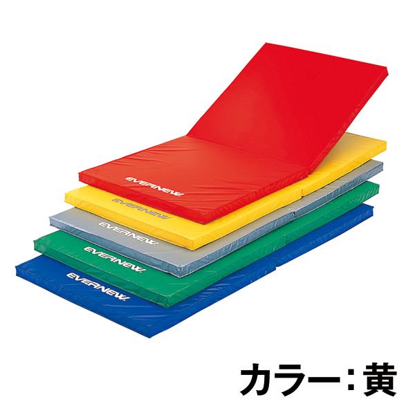 収納・持ち運びに便利な軽量折りたたみマット EVERNEW EKM076-黄 [軽量折りたたみカラーマット]
