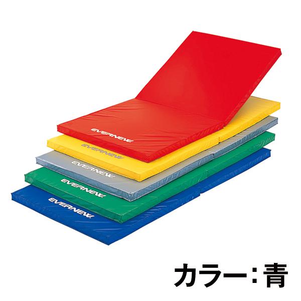 EVERNEW EKM076-青 [軽量折りたたみカラーマット]