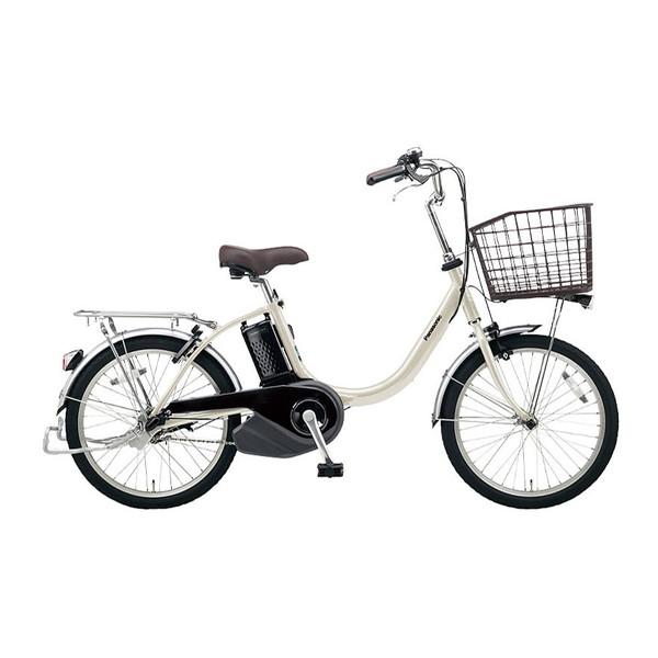 PANASONIC BE-ELL032-S ウォームシルバー ビビ・L・20 [電動アシスト自転車(20インチ・内装3段)]【同梱配送不可】【代引き・後払い決済不可】【本州以外配送不可】