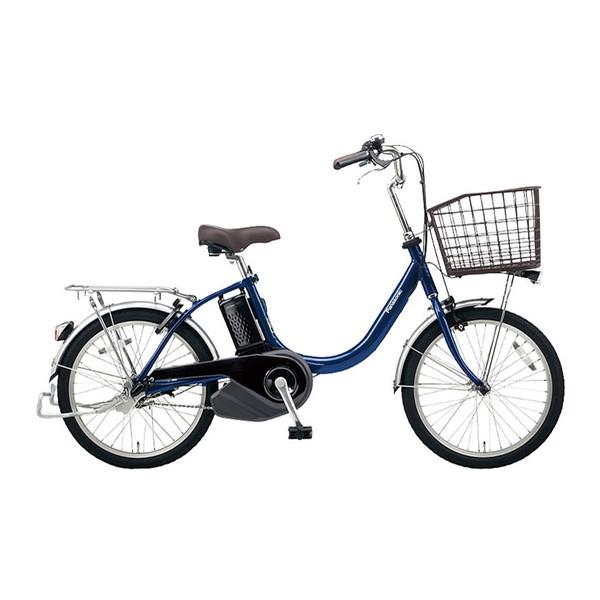 PANASONIC BE-ELL032-V ファインブルー ビビ・L・20 [電動アシスト自転車(20インチ・内装3段)]【同梱配送不可】【代引き・後払い決済不可】【本州以外配送不可】