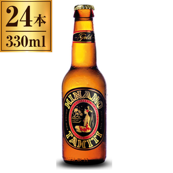 ヒナノ ゴールド 瓶 330ml ×24
