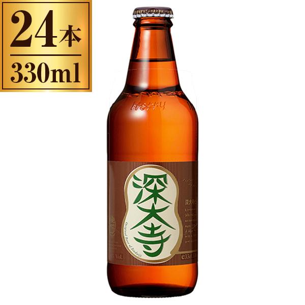 ホッピービバレッジ 深大寺ビール ピルゼン 330ml ×24【クラフトビール 日本 ピルスナー ラガー】