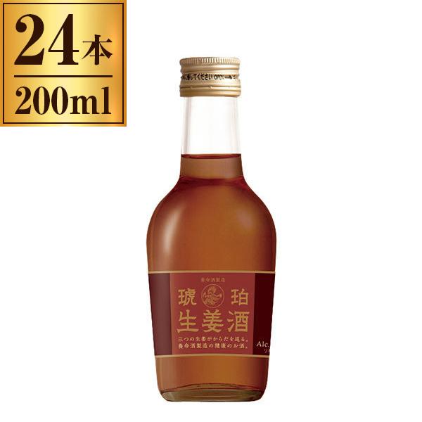 養命酒 琥珀生姜酒 200ml ×24