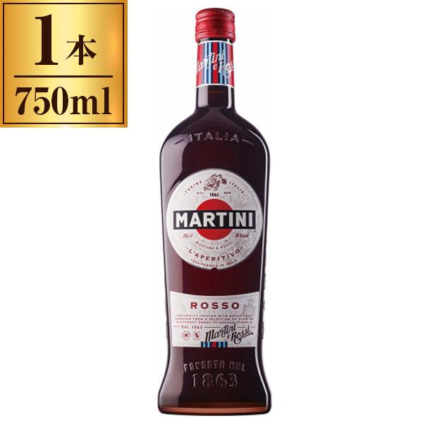 マルティーニ 限定タイムセール 定価 ヴェルモット ロッソ 750ml