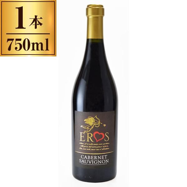 ちょっとセクシーなハートラベル エロス カベルネ ソーヴィニョン ルビコーネ 超歓迎された テヌーテ ディタリア 赤ワイン 750ml 国内即発送 ワンランク上のデイリーワイン イタリア ハートのワイン ワイン バレンタイン