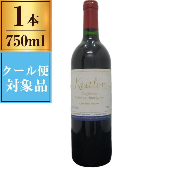 [1990] キスラー カベルネ・ソーヴィニヨン キスラー・エステート 750ml Kistler Cabernet Sauvignon【 カリフォルニア 赤ワイン フルボディ 】