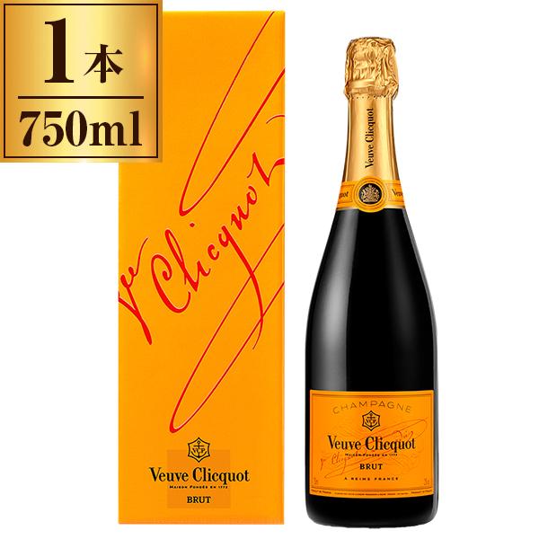 ヴーヴ・クリコ イエロー・ラベル ブリュット デザインボックス 750ml Veuve Clicquot