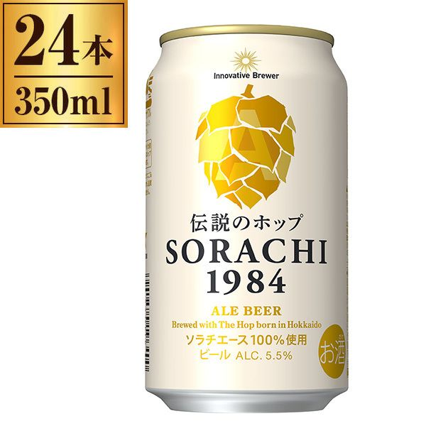 サッポロビール Innovative Brewer SORACHI1984 350ml ×24