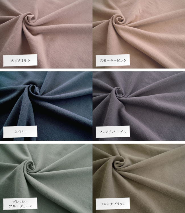 Pres-de original mini back hair knitted fabrics plain ♦ knit fabric width 160 cm feel various designs can be used.