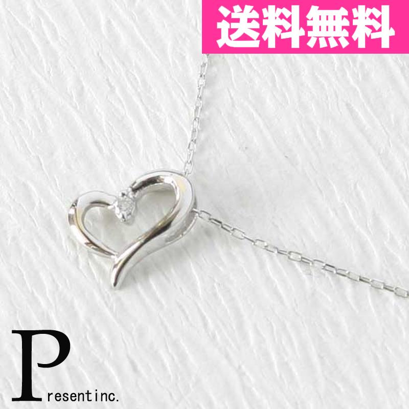 0.01ct ダイヤモンド ハート ネックレス ホワイトゴールド 02P18Jun1