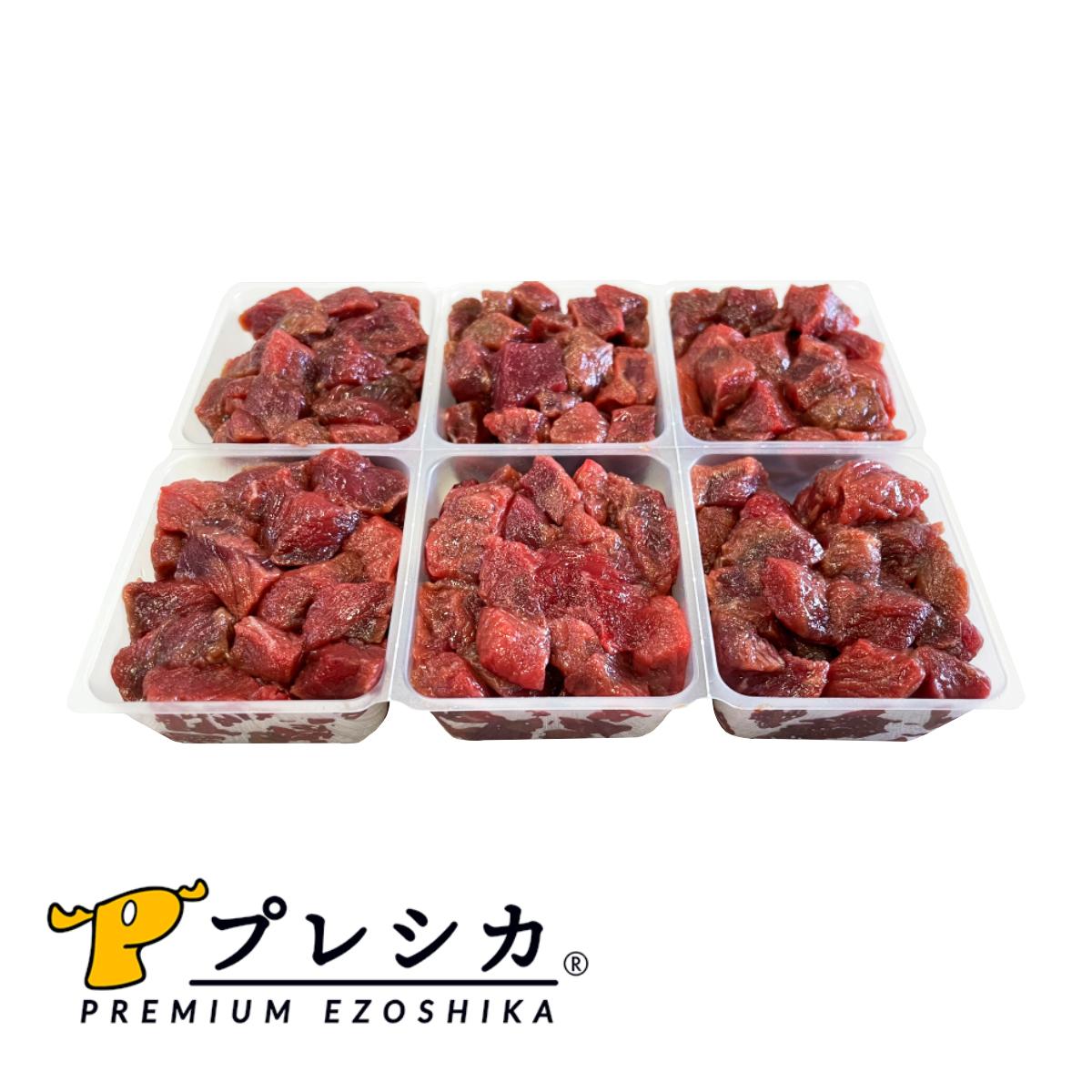 鹿肉 犬用 生肉 犬 ダイエット アレルギー ロースブツ切り小分けタイプ 3kg 約42g×72個 上等 ご飯 ペットフード 無添加 ジビエ 餌 ドッグフード ごはん 北海道産 正規品 おやつ