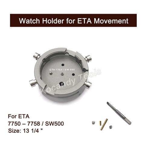 時計 ムーブメントホルダー 7750 7758 SW500 13 1 4 工具 メンテナス用品 おすすめc354AjqRL