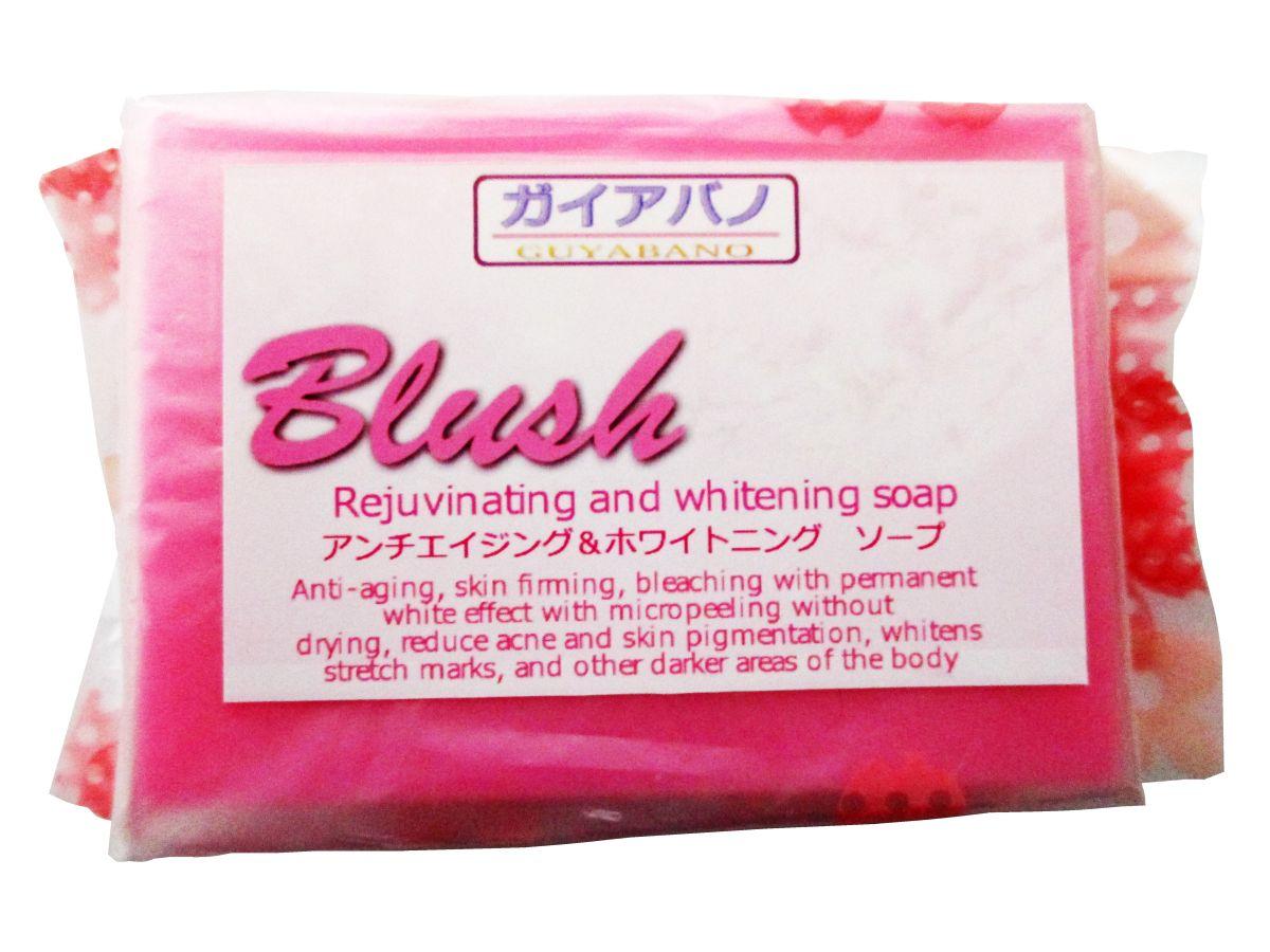 プラセンタ グルタチオン ビタミンC E配合のホワイトニング アンチエイジングソープ お洒落 敏感肌の方にもオススメのソープです ホワイトニング 135g ストアー ガイアバノ E配合 送料無料 Blush