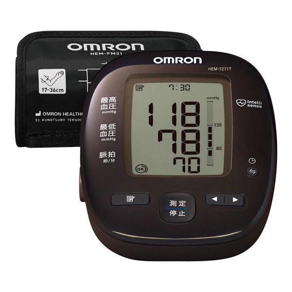 オムロン 上腕式血圧計 (HEM-7271T) [キャンセル・変更・返品不可]