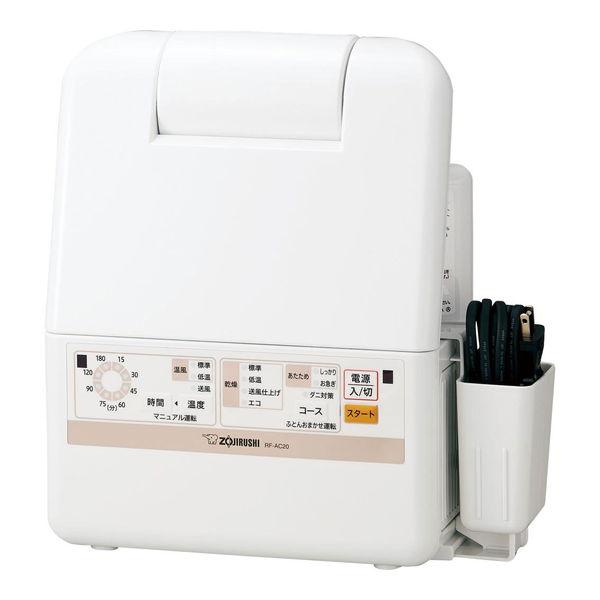 象印 ふとん乾燥機 (RF-AC20-WA) [キャンセル・変更・返品不可]