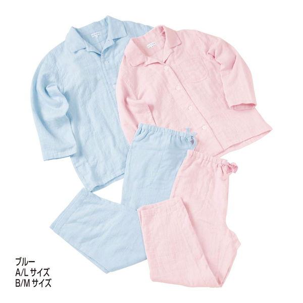 マシュマロガーゼ メンズパジャマ ライトブルー Mサイズ (RP15680M) 単品 [キャンセル・変更・返品不可]