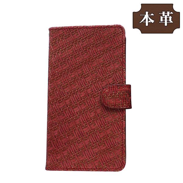 新しいエルメス 【FUJITSU 富士通 らくらくスマートフォン 2 F-08E docomo 専用 手帳型スマホケース 横開き 編み込み模様 光沢 マット素材 レッド(赤紅)(LW90-H)】[返品・交換・キャンセル], テンノウジク 9fa087c5
