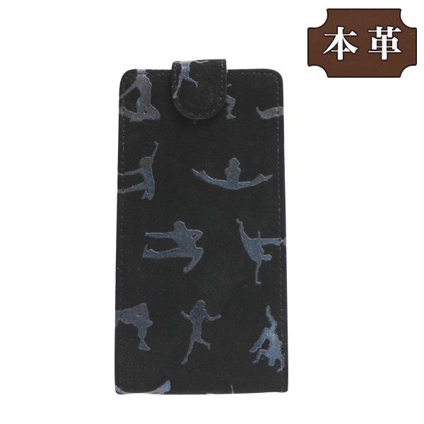 ASUS ZenFone 5 SIMフリー ZE620KL 専用 手帳型スマホケース 縦開き ダンスピーポー柄 ユニーク (LW175-V) [キャンセル・変更・返品不可][代引不可][同梱不可][ラッピング不可][海外発送不可]