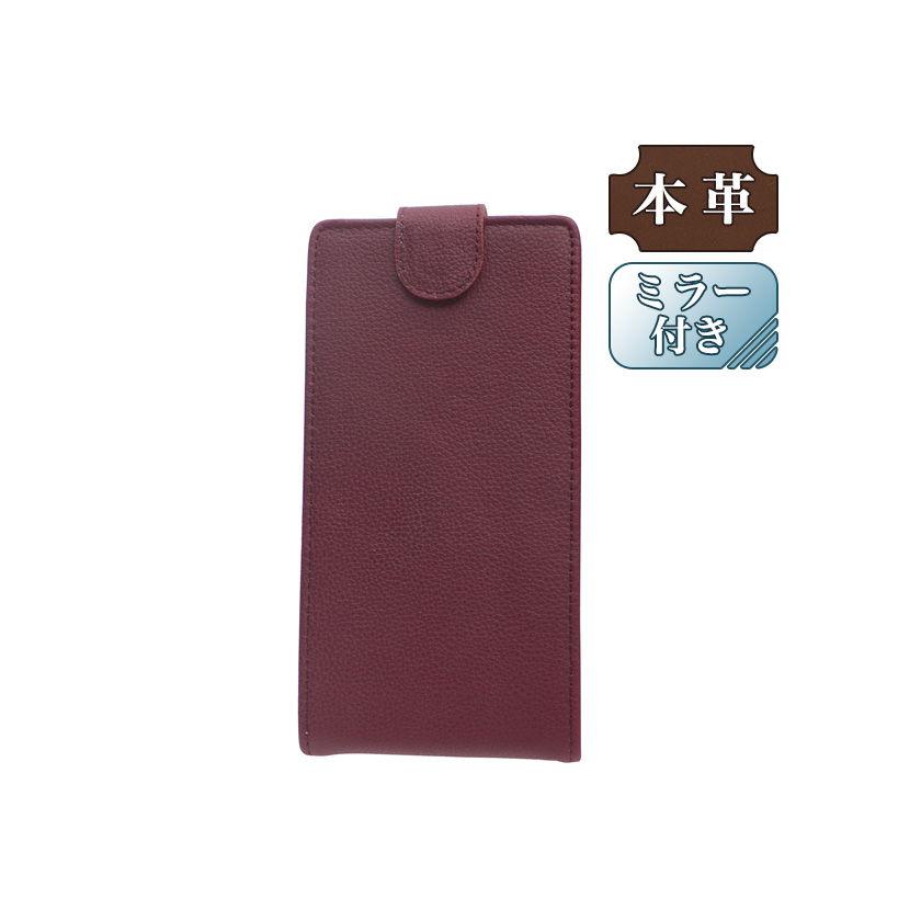[ミラー付き] SHARP シャープ AQUOS R2 compact 専用 手帳型スマホケース 縦開き 深い色合い 上品 ボルドー (LW154-V) [キャンセル・変更・返品不可][代引不可][同梱不可]