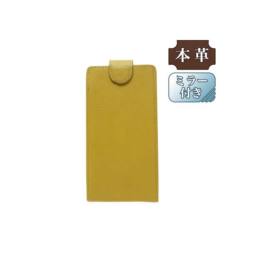 [ミラー付き] SHARP シャープ AQUOS R2 compact 専用 手帳型スマホケース 縦開き 渋め 山吹茶 (LW160-V) [キャンセル・変更・返品不可][代引不可][同梱不可]