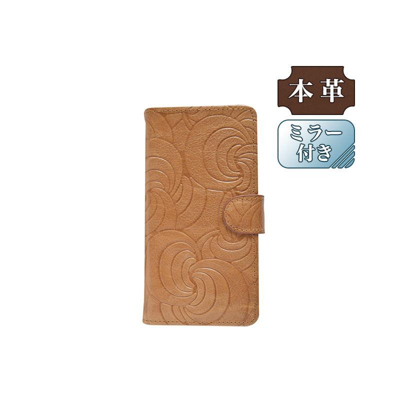 [ミラー付き] HUAWEI Mate 20 lite 専用 手帳型スマホケース 横開き 牛革 おしゃれ ブラウン (LW210-H) [キャンセル・変更・返品不可][代引不可][同梱不可]
