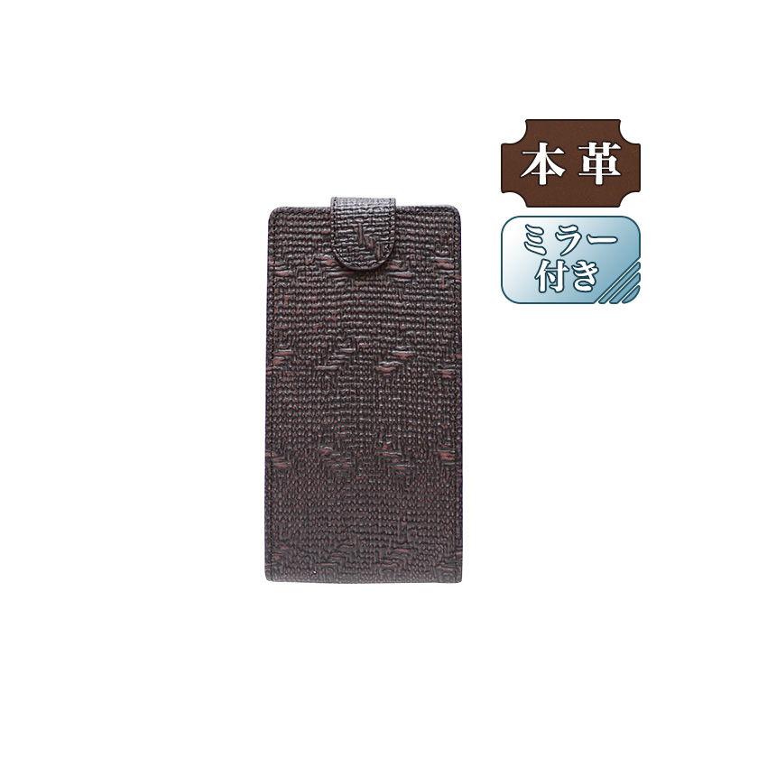 [ミラー付き] SHARP シャープ AQUOS R2 compact 専用 手帳型スマホケース 縦開き 牛革 ブラウン (LW227-V) [キャンセル・変更・返品不可][代引不可][同梱不可]