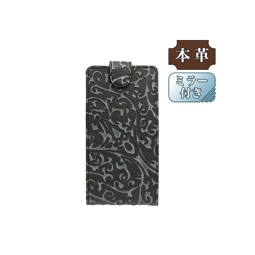 [ミラー付き] SHARP シャープ AQUOS R2 compact 専用 手帳型スマホケース 縦開き ボタニカルパターン ブラック (LW54-V) [キャンセル・変更・返品不可][代引不可][同梱不可]