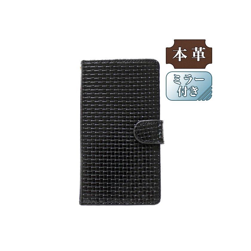 【30%OFF】 [ミラー付き] FUJITSU 富士通 ARROWS X LTE F-05D docomo 専用 手帳型スマホケース 横開き ツヤ感 ブラックレザー (LW85-H) [キャンセル・変更・返品][][同梱], ジパング ece6c975