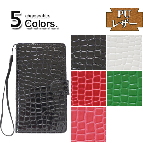 Notebook type smartphone case side difference crocodile style (D001W63)  [cancellation, change, returned goods impossibility] for exclusive use of