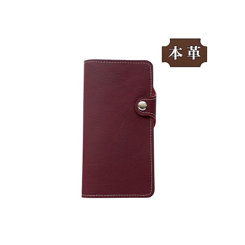 ASUS ZenFone 4 Max SIMフリー 専用 手帳型スマホケース 横開き 本革スナップボタン一体型デザイン (LW154UNT) [キャンセル・変更・返品不可][代引不可][同梱不可]