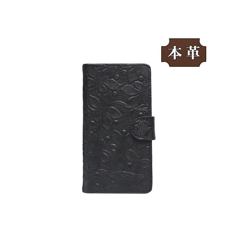 HUAWEI Mate 20 lite 専用 手帳型スマホケース 横開き 牛本革 シンプル ブラック (LW214-H) [キャンセル・変更・返品不可][代引不可][同梱不可]