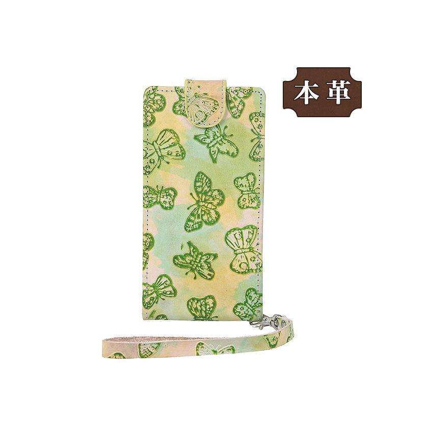 HUAWEI Mate 20 lite 専用 手帳型スマホケース 縦開き 蝶々模様 鮮やかな グリーン (LW242-V) [キャンセル・変更・返品不可][代引不可][同梱不可]