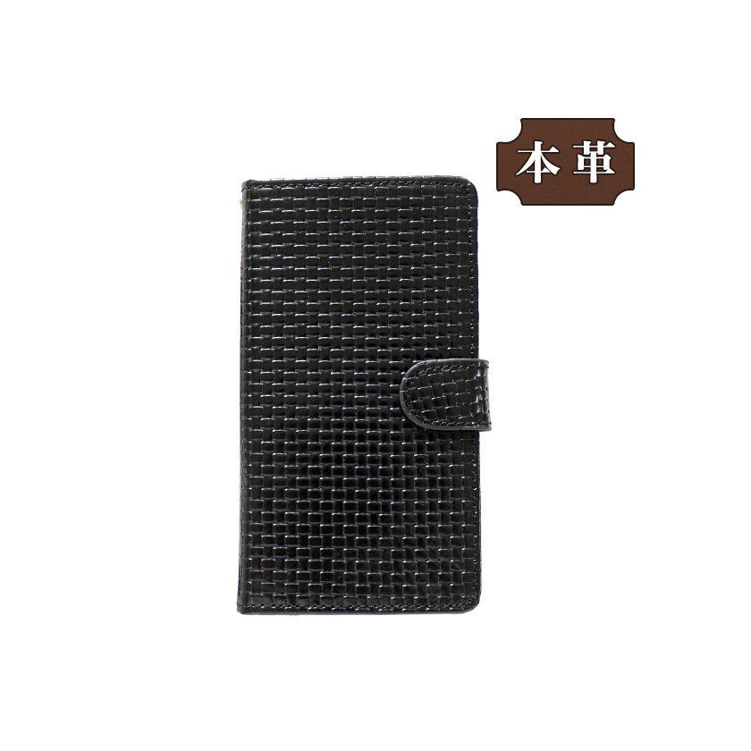 SHARP シャープ AQUOS R2 compact 専用 手帳型スマホケース 横開き ツヤ感 ブラックレザー (LW85-H) [キャンセル・変更・返品不可][代引不可][同梱不可]