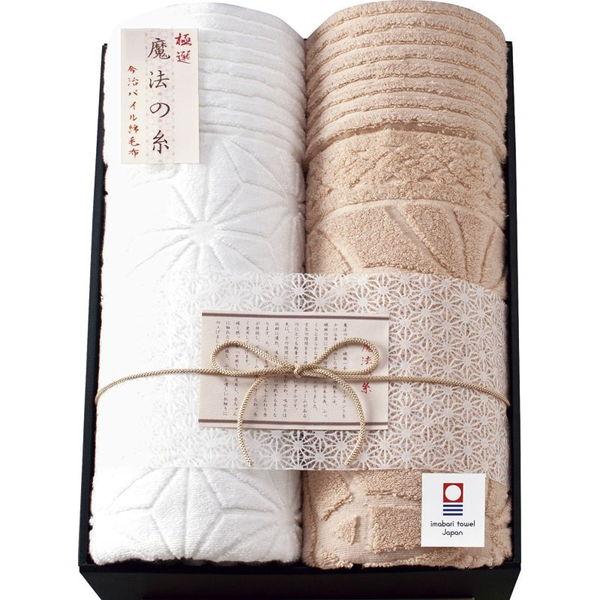 極選 魔法の糸 今治製パイル綿毛布2P (AI-25020) [返品・交換・キャンセル不可]