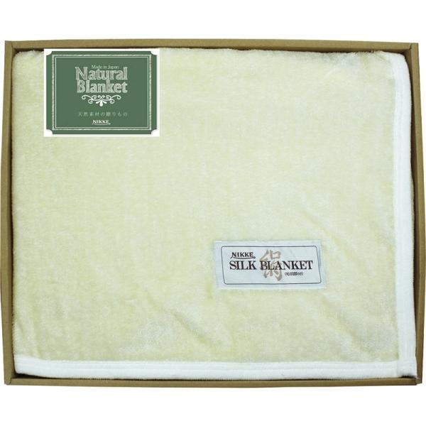 NIKKE シルク毛布(毛羽部分) (SILK940002) [キャンセル・変更・返品不可]