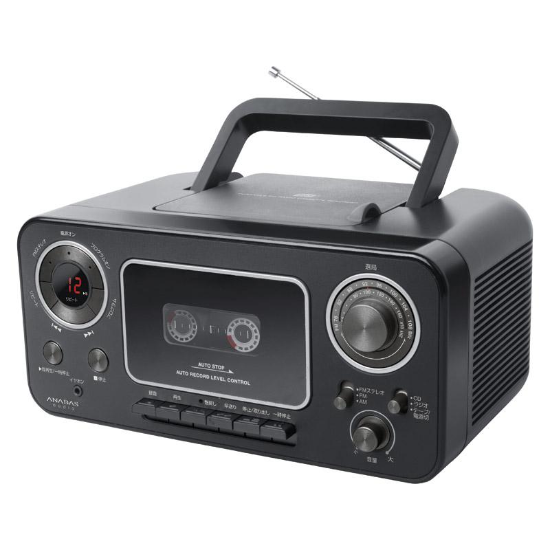 ANABAS audio CDラジオカセットレコーダー ブラック (CD-C300BK) [キャンセル・変更・返品不可]