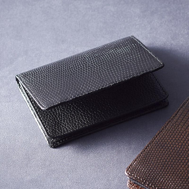 リザード名刺入れ ブラック (S-NOM15396BK) [キャンセル・変更・返品不可]