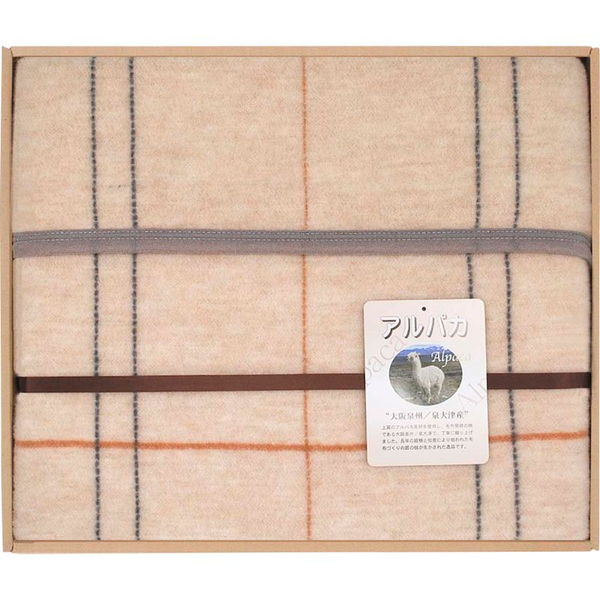 アルパカシリーズ アルパカ入りウール混綿毛布(毛羽部分) (7264953S-3) [返品・交換・キャンセル不可]
