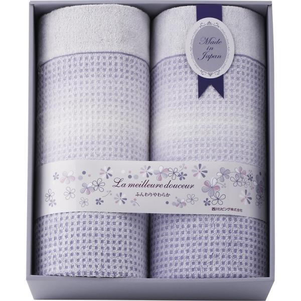 西川リビング メイユール 日本製ワッフル織りタオルケット2P (2241-00040) [キャンセル・変更・返品不可]