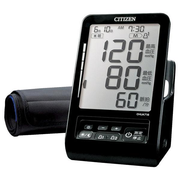 シチズン 上腕式血圧計 (CHUA716-BK) [キャンセル・変更・返品不可]
