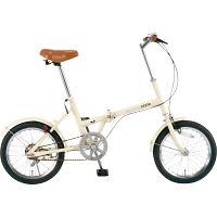 シンプルスタイル フレンチバニラ 16型折りたたみ自転車 (SS-H16) [キャンセル・変更・返品不可][代引不可][同梱不可][ラッピング不可][海外発送不可]
