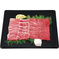 松阪牛 焼肉用セット [キャンセル・変更・返品不可][代引不可][同梱不可][ラッピング不可][海外発送不可]