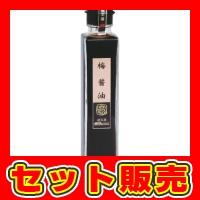 (3)梅醤油(箱入) ※セット販売(36点入) [キャンセル・変更・返品不可]