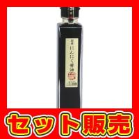 (4)にんにく醤油(箱入) ※セット販売(36点入) [キャンセル・変更・返品不可]