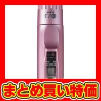 【三菱鉛筆 キャップレスネーム印 EZ10(メールオーダー) ピンク (HEZ10U.13) ※セット販売(50点入)】2017年 販促・ノベルティグッズ[返品・交換・キャンセル不可]